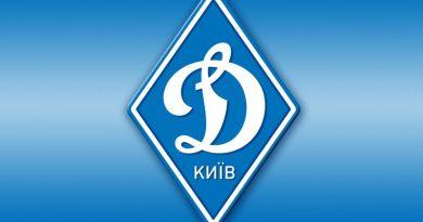 Динамо выступило с официальным заявлением по поводу телевизионного канала 4