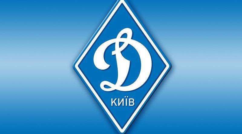 Динамо выступило с официальным заявлением по поводу телевизионного канала 1