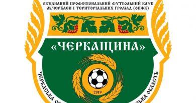 Клуб Второй лиги объявил о банкротстве 3
