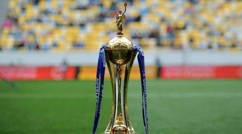 Кубок Украины: определились пары 1/2 финала 1