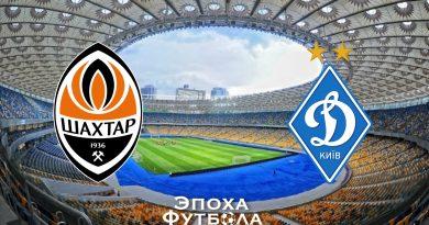 Шахтер - Динамо: прогноз на центральный матч 22-го тура УПЛ 2