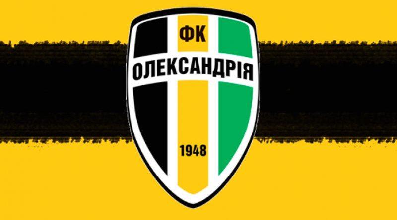 Директор Александрии заявил, что клуб не ведет переговоров с другими тренерами 1