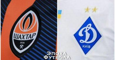 Стало известно, почему Миколенко и Витао не играют в матче Динамо - Шахтер 3