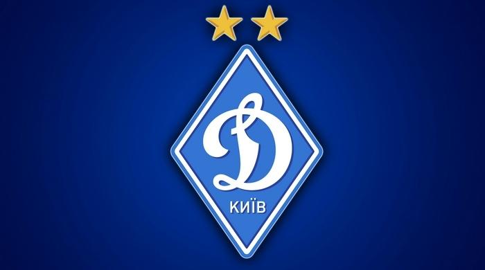 Динамо, возможно, сыграет в матче-открытии стадиона в Бухаресте 5